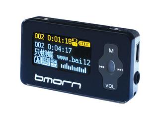 蓝晨BM-162(1GB)