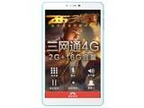 七彩虹G808 4G 极速版