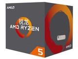 AMD Ryzen 5 1500X