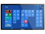悦纳65英寸智能会议教学一体机(Windows/i7)