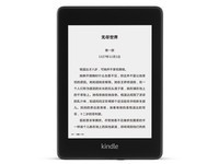 亚马逊Kindle paperwhite 第四代(8GB)
