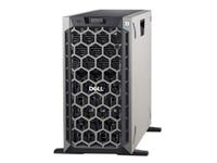 戴尔易安信PowerEdge T640 塔式服务器(T640-A420836CN)