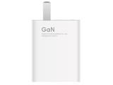 小米氮化镓GaN充电器(55W)