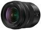 松下Lumix S 20-60mm f/3.5-5.6