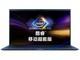华硕灵珑II(i7 10510U/16GB/1TB/集显)