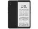 海信閱讀手機A5 Pro(4GB/64GB/全網通/經典版)